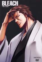 i-need-help-finding-a-hair-piece-for-a-sosuke-aizen-cosplay-[roblox-avatar]